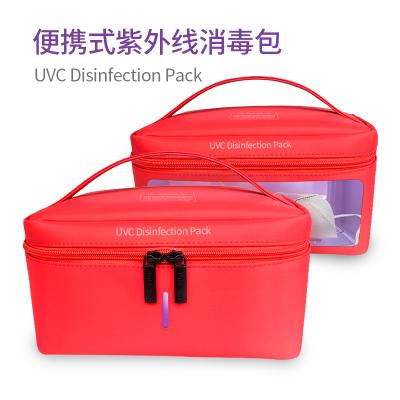 米昂 新款防護UV消毒包 99級有效滅菌 UVC紫外線消毒包 便攜式紫外線消毒包