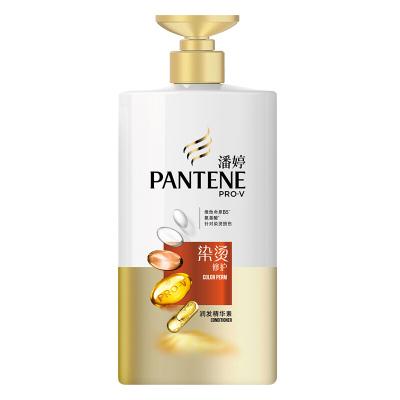 潘婷(PANTENE)染烫修护润发精华素护发素750ml 宝洁出品