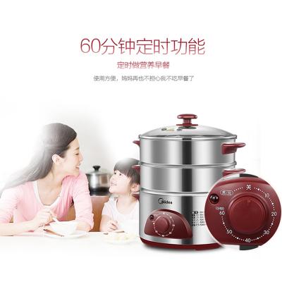 美的(Midea) 电蒸锅 WSYH26A 优质不锈钢 三层