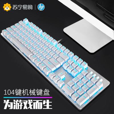 HP/惠普GK100 機械鍵盤游戲鍵盤吃雞背光鍵盤筆記本辦公網吧有線外接104全鍵藍光青軸