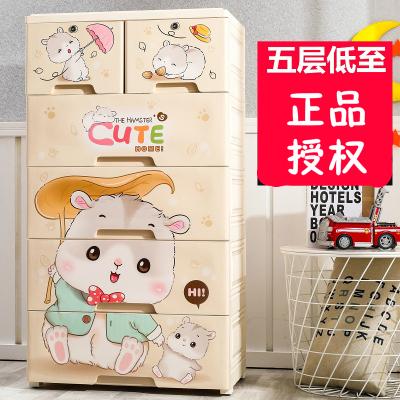 加厚塑料抽屉式收纳柜宝宝衣柜婴儿童整理箱玩具多层五斗储物柜子