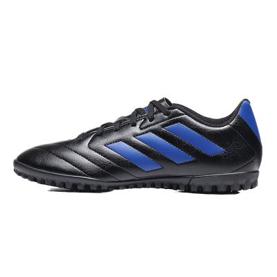 【自營】阿迪達斯男鞋足球鞋GOLETTO VII TF碎釘訓練運動鞋FV8705