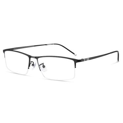 普萊斯(pulais)超輕純鈦眼鏡框架男 半框商務近視眼鏡可配眼鏡防藍光輻射變色近視鏡片990070 黑色(單鏡框)