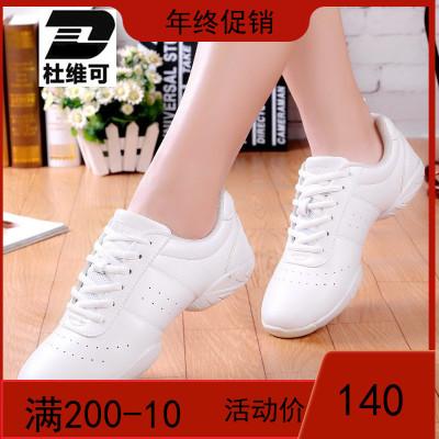 杜维可竞技健美操鞋比赛鞋爵士啦啦操训练男女健美鞋白舞蹈鞋儿童