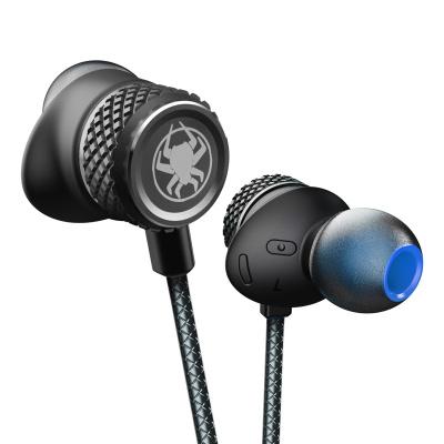 浦記(Plextone)G15升級版游戲耳機入耳式手機電腦耳麥L插頭帶線控可接聽電話 帶一分二音頻線 黑色
