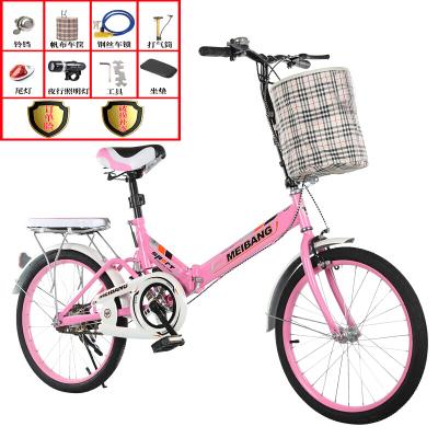 新款折叠自行车16寸20寸超轻便携小型轻便儿童学生成人女式单车