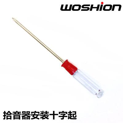 沃森樂器WOSHION 拾音器安裝十字起 起子啟子安裝工具 十字螺絲刀