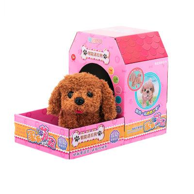 善途 玩具狗狗走路會叫搖尾仿真兒童1-3歲毛絨玩具女孩泰迪可愛電動小狗-棕色【泰迪】