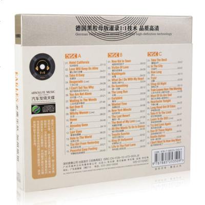 正版EAGLES老鷹樂隊cd專輯加州旅館歐美流行歌曲汽車載cd光盤碟片