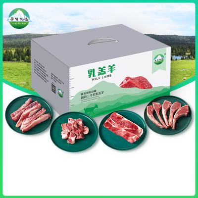 西牛優選 放養乳羔羊 新鮮羊肉羊排 嚴選款套餐:1100g 有機羊肉非進口 新鮮羔羊肉 72小時排酸 原生態放養草飼羔肉