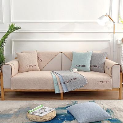 幸福派 新款沙發墊坐墊棉麻沙發墊套裝簡約現代全包沙發套四季通用沙發巾沙發罩可定制