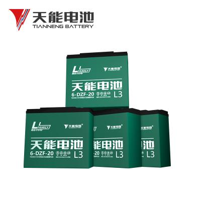 【天能】48v20ah电瓶车电池48v铅酸电动车电池