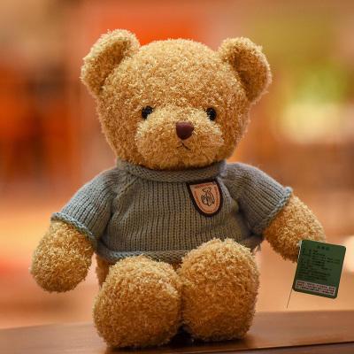 正版泰迪熊毛絨玩具抱抱熊布娃娃小熊公仔大號女友生日抱枕 棕色海藻毛衣熊 50厘米