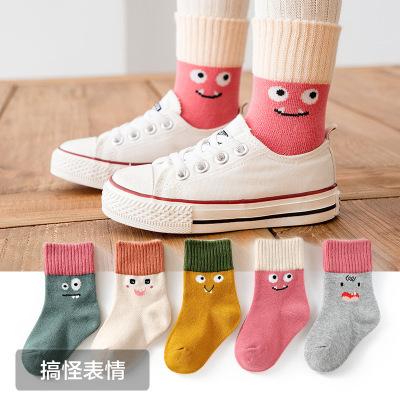 【5雙裝】兒童襪子秋冬短襪卡通童襪男童女童春秋中筒寶寶襪子嬰兒新款