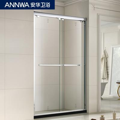 安华卫?。ˋNNWA)铝材系列整体浴室 定制移门市钢化玻璃隔断安华洁具一字形淋浴房