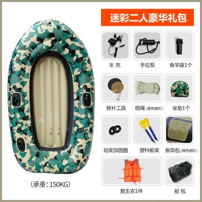 浴佳美 充气船加厚皮划艇橡皮艇钓鱼气垫船-彩船2人船