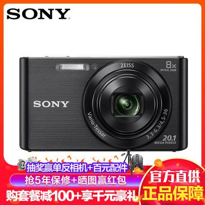 索尼(SONY) DSC-W830 便攜數碼相機/照相機/卡片機 鋰電相機 家用/辦公/旅游相機 2010萬有效像素 8倍光學變焦 照片美化 全景掃描 黑色