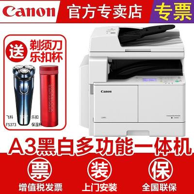 CANON佳能iR2206N/AD/i 黑白激光A3A4復合機復印機打印機一體機iR2206i激光A3雙面復印機打印機標配輸稿器+雙面+雙紙盒手機無線WiFi鏈接 高配