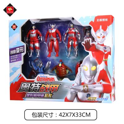 锦江-奥特变形蛋套装UT6606A奥特曼奇趣蛋赛罗咸蛋超人儿童益智玩具男孩