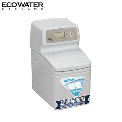 怡口(ECOWATER)609ECM 中央软水机 全屋净水