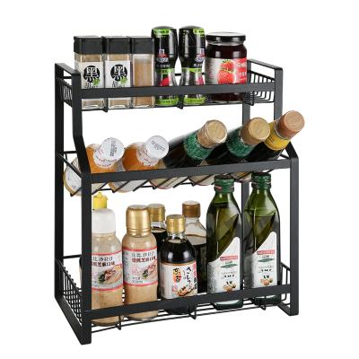 炊大皇廚房收納架落地桌面三層多層收納架調味料架子醬油鹽醋儲物架TL05Y