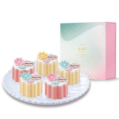 【实物】哈根达斯 优格蕾经典版冰淇淋月饼 中秋月饼礼盒350g 全程冷冻配送 8月26日预约发货