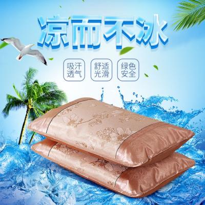 文樓家紡(WenLoo) 夏季涼席枕套 藤席枕套 竹枕套 2個成人冰絲枕頭套單人枕芯套子兩只 一對裝