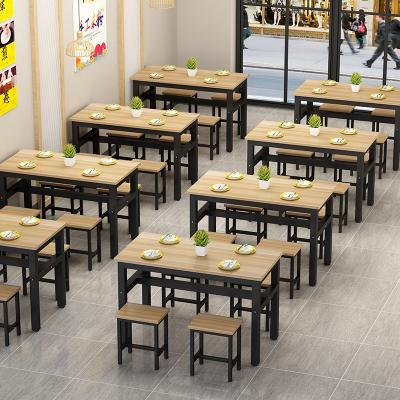 花千紫餐桌椅組合小吃早餐店飯店家用經濟型餐飲面館餐廳長方形快餐桌子