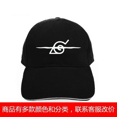 动漫动画火影忍者 晓组织云男女学生夏季遮阳帽嘻哈棒球鸭舌帽子