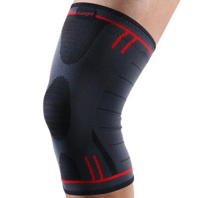 狂迷护膝灰蓝护具三维立体编织减震运动护膝(单只装)