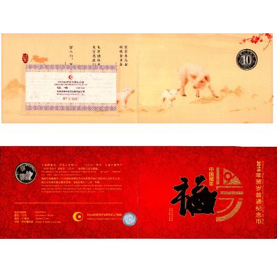 紀念幣 康銀閣 單枚裝幀包裝(含紀念幣)2019年 生肖豬年