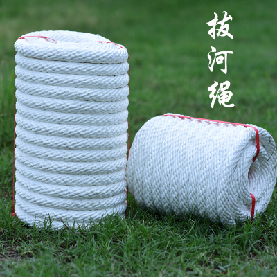 苏宁放心购比赛专用拔河绳小学生拔河绳子30米40米攀爬训练动力圈粗绳子简约新款