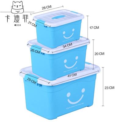 【品质优选】收纳箱塑料特大号小号储物箱被子衣服玩具整理箱子收纳盒车载家用猫太子 蓝色笑脸 特惠价【加大+中号】2个