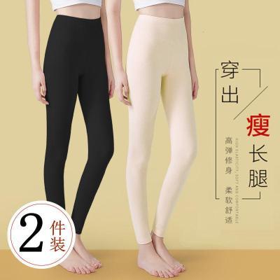 秋褲女單件薄款緊身莫代爾棉打底襯褲秋冬修身內穿保暖褲線褲大碼