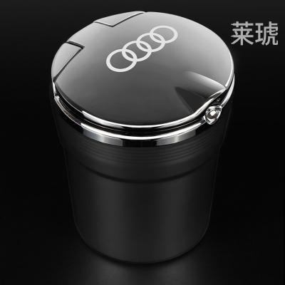 奧迪車載煙灰缸A4L/A6L/Q5/Q3/A3/Q5L/A1/A8L/A7/A5/Q7創意led燈汽車煙灰缸
