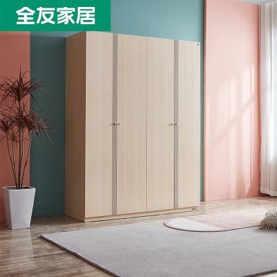 全友家居 衣柜 現代簡約衣柜全友家居北歐臥室衣柜大衣櫥收納衣服木衣柜 106305