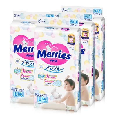 4件裝|花王 Merries 大號嬰兒紙尿褲 L54片 (9-14kg)