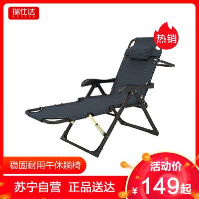 瑞仕達躺椅折疊午休椅子可躺可睡午睡家用陽臺休閑靠背椅
