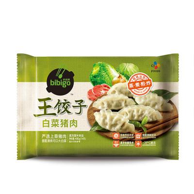 必品閣王餃子白菜豬肉餃490g