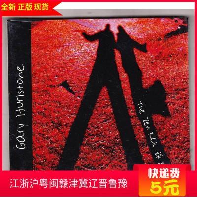 微笑的刀 Smiling Knives 禪踢 The Zen Kick 世界音樂 CD