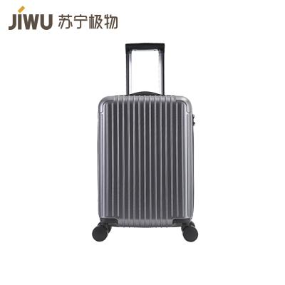 蘇寧極物 超輕旅行拉鏈箱拉桿箱旅行箱行李箱登機箱簡約純色萬向輪