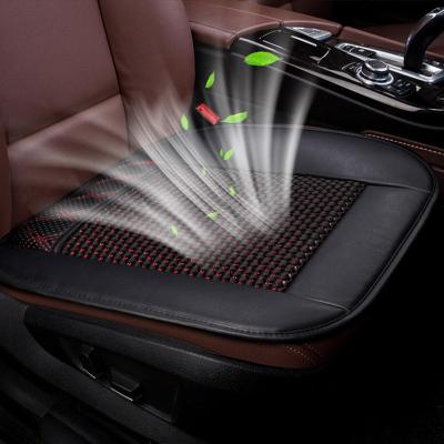 CHE AI REN 夏季電吹風多功能汽車坐墊 冰絲方墊通風空調座墊內飾用品 涼墊 USB供電 單座