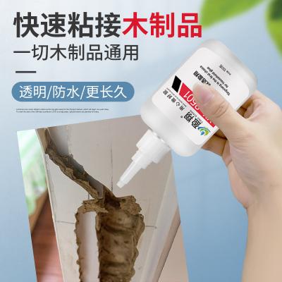 盈翔膠水木頭膠速干粘實木家具快干膠透明防水工藝品粘接YX-8501
