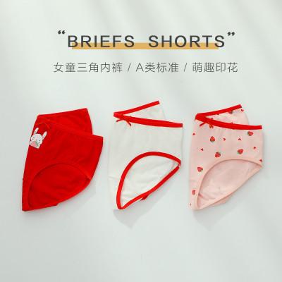 紅豆居家(Hodohome)2020新款女童平角內褲中大童寶寶三條禮盒裝三角平角短褲