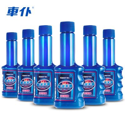 車仆燃油寶汽油添加劑燃油添加劑節油寶汽車除積碳清洗劑6支藍瓶裝