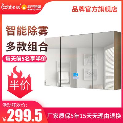 卡贝卫生间智能浴室镜子LED照明一键除雾贴墙防雾卫浴灯镜壁挂镜柜