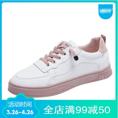 九形道(JIUXINGDAO)休閑鞋女2020春季新款韓版時尚圓頭平底小白鞋學生系帶街拍板鞋潮