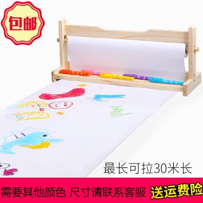 木質畫架桌面兒童卷紙繪畫架畫具莫拉畫紙寶寶涂鴉空白畫卷軸