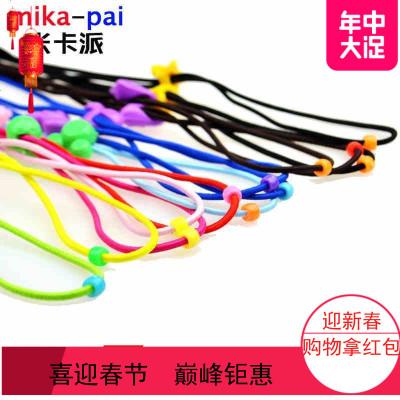 儿童卡通眼镜防滑挂绳 眼镜配件 弹力儿童眼镜防滑绳链子