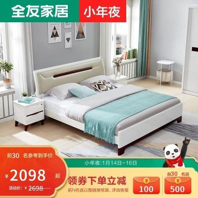 【爆】全友家居 卧室双人床简约大床婚床 北欧/宜家风1.5米1.8米人造板板式床121806
